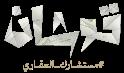 مشروع فلل مميزة في عبدون