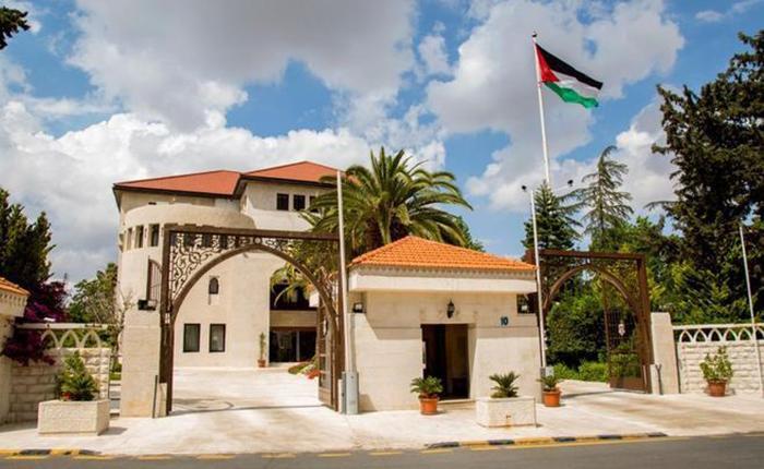 دار_رئاسة_الوزراء_في_عمان